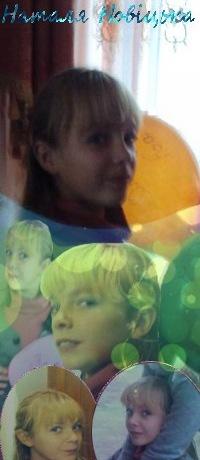 Наталя Новіцька, 14 ноября , Санкт-Петербург, id149196129
