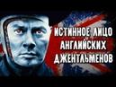 День ТВ Конспирология Фёдор Лисицын Какую программу реализует мировая элита