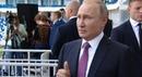 Заявление Владимира Путина по изменениям пенсионного законодательства