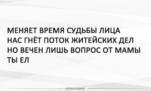 https://sun1-10.userapi.com/c543107/v543107622/4bab9/CdN2KiK-vbU.jpg