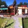GranD - Kafe AlfaRo
