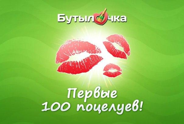 Открытка 100 поцелуев, поздравление днем рождения