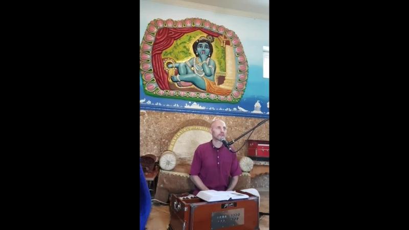 Шримад Бхагаватам- Говинда Валлабха прабху