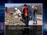 ГТРК ЛНР. Очевидец. Возложение цветов к мемориалу Не забудем, не простим. 14 апреля 2018