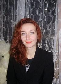 Наталья Печенкина, 8 июля , Казань, id127120223