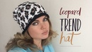 Модная шапочка спицами 🐆 ЛЕОПАРД / HOW TO KNIT TREND LEOPARD HAT
