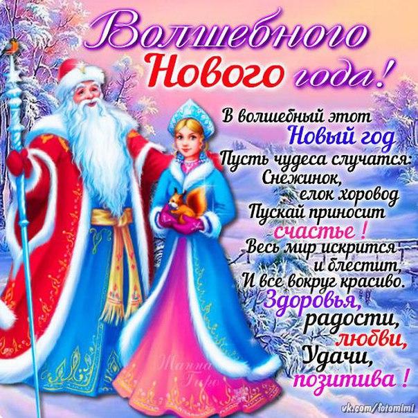 Фото №394303907 со страницы Елены Исаевой