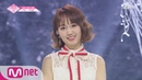 PRODUCE48 단독 직캠 일대일아이컨택ㅣ박해윤 보아 ♬메리크리 @보컬 포지션 542