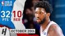 Joel Embiid Full Highlights 76ers vs Magic 2018.10.20 - 32 Points, 10 Reb, BEAST!