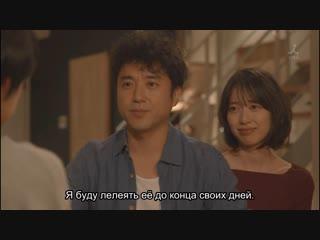Dai Renai ~ Boku wo Wasureru Kimi to Ep05