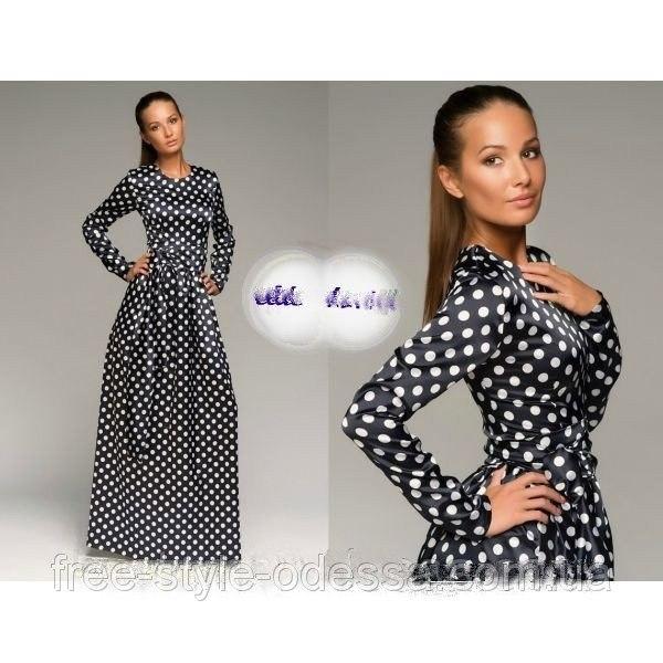 Купить платье в пол днепропетровск