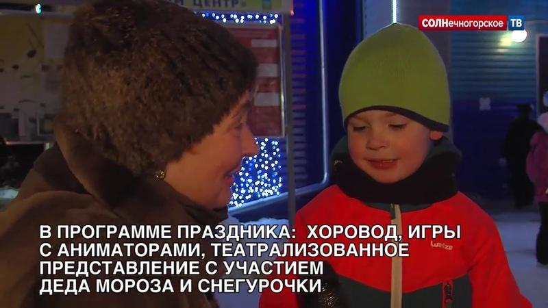 В Поварово провели новогоднюю елку для детей