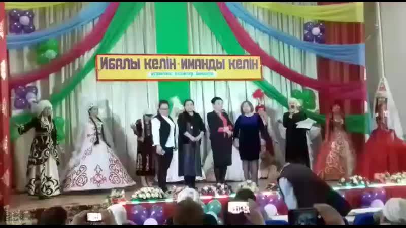 Ибалы келін иманды келін❤️❤️