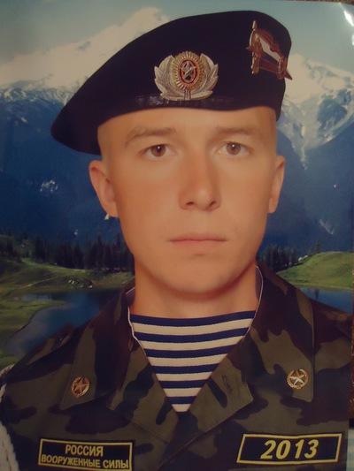Санек Воробьёв, 3 августа , id142800066