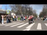 Открытие МотоСезона 2014 Ярославль | Речной вокзал | Старт колонны