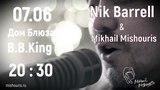 07 06 B.B.KING Club (Moscow) NIK BARRELL &amp MIKHAIL MISHOURIS