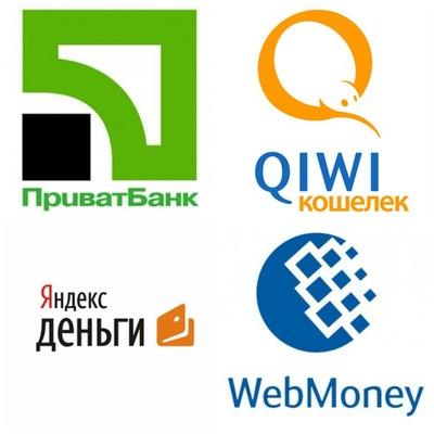 Qiwi обменный курс юань к рублю
