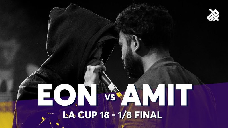 EON vs AMIT | La Cup WORLDWIDE 2018 | 1/8 Final