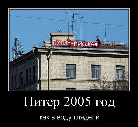 Путин поддержал план Порошенко по урегулированию ситуации на Донбассе - Цензор.НЕТ 8515