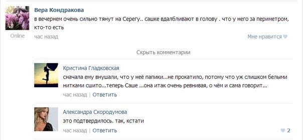 Сергей Сичкар. - Страница 2 I12Wf0L4WrQ