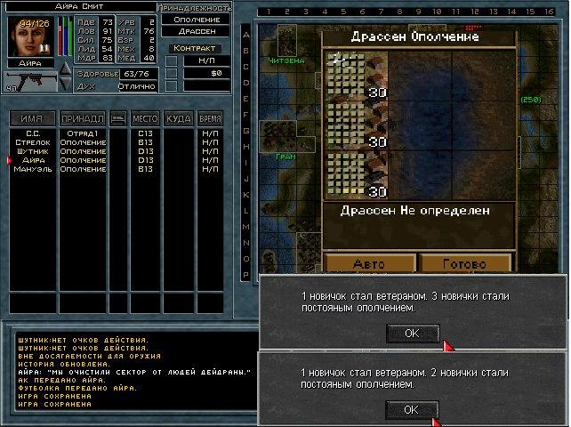 AzGw-konVak.jpg
