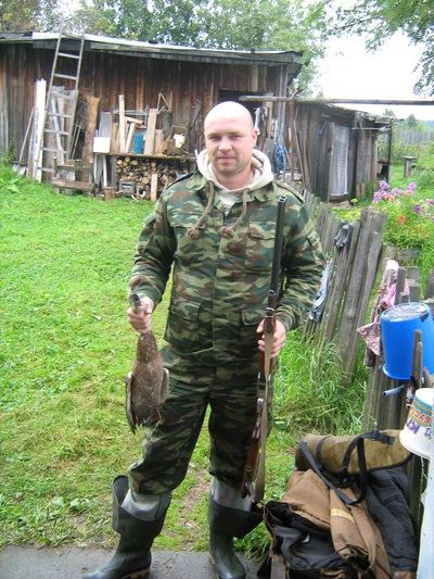 Иван Гирин, 27 января , Санкт-Петербург, id7975597