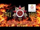 9 мая 2018 Нижний Новгород