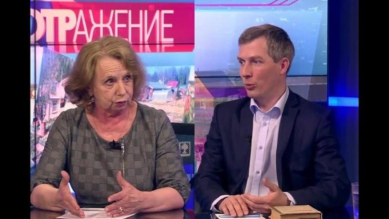 В России исчезают дачи. К каким проблемам это приведёт ОТРажение