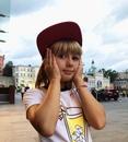 Ярослава Дегтярева фото #24