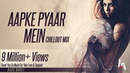 Aapke Pyaar Mein Hum Savarne Lage Remix ChillOut Mix Bass Boost Dil Kehta Hai Remix