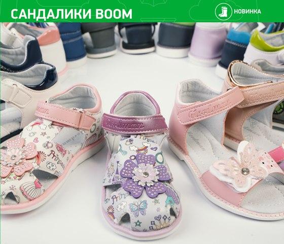 Nordman - линейка детской обуви, включая тапочки и сандалики Jyu0_me3kMU