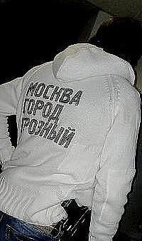 Руслан Яндиев, 15 июня 1996, Грозный, id184792249