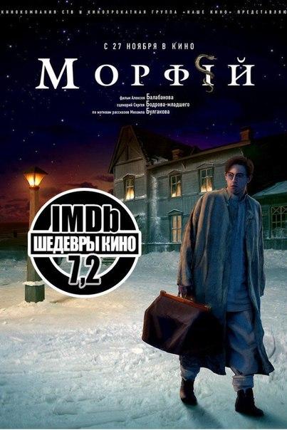 Отличный фильм, по книге Булгакова!
