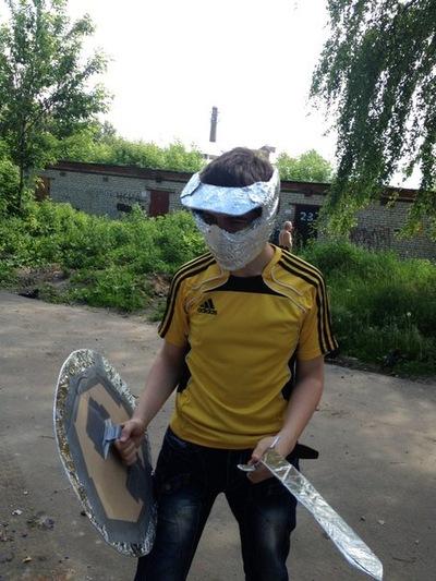 Николай Звягин, 11 июня 1998, Балашиха, id222249201