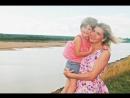 Семья Дьяковых- Мама-самый лучший друг!