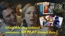 Распаковка Blu ray компании ND PLAY Новый диск
