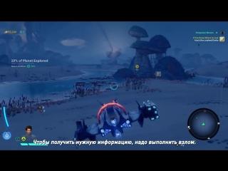 STARLINK_ BATTLE FOR ATLAS - ТРЕЙЛЕР ИГРОВОГО ПРОЦЕССА
