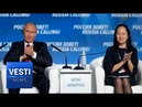 Blatant US Overreach Arrest of Chinese CFO IN TRANSIT Over Canada a Huge Escalation