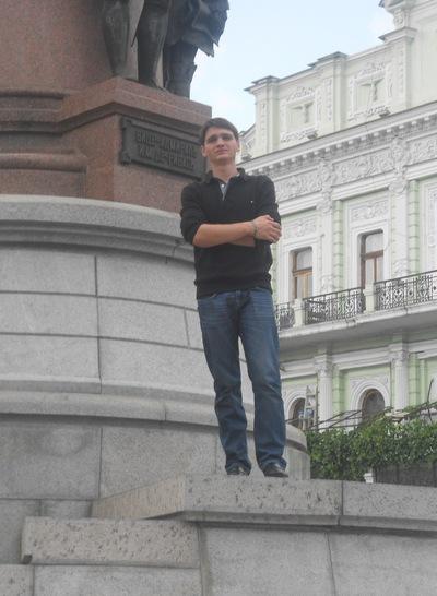 Михаил Чернецкий, 21 ноября 1991, Одесса, id22151364