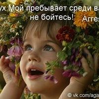 Людмила Нестеренко