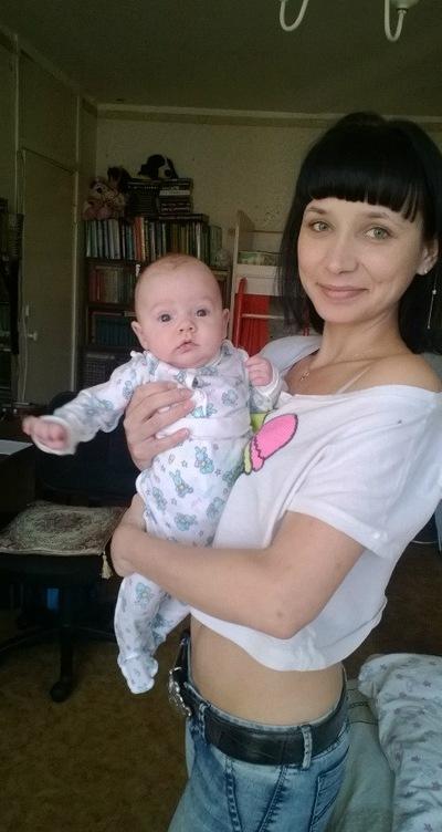 Вероника Ветер, 11 марта , Москва, id27775942