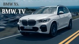 The fourth generation of the BMW X5
