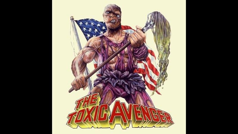 Обзор фильма Токсичный Мститель