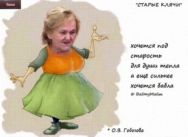 Юмор на Контрастном от 13.07.2019