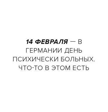 https://pp.userapi.com/c7002/v7002463/423b9/uEg5H0TG9ho.jpg