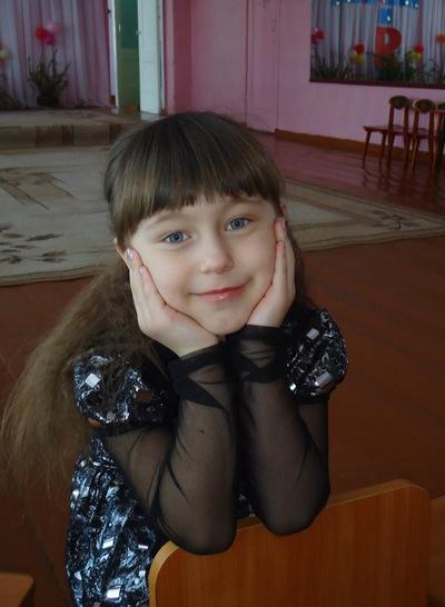 Ариана Сластихина, 15 ноября , Яранск, id195610124