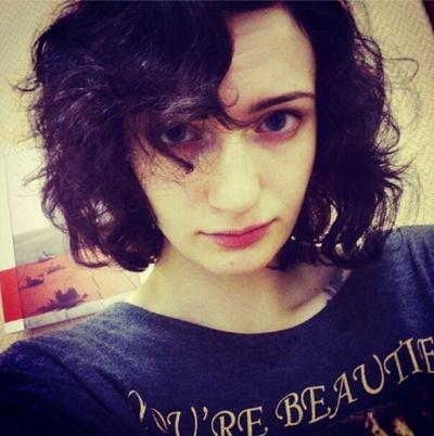 Diana Morgendorfer, 8 апреля , Москва, id5094862