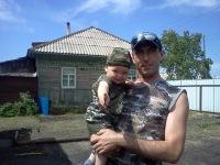 Макс Токарев, 9 августа , Татарск, id105645546
