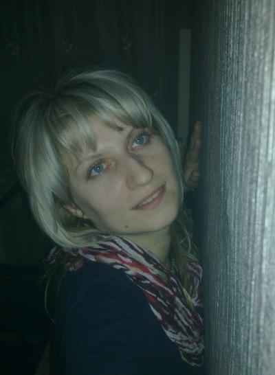 Юлия Журавская-Зарипова, 12 сентября , Ульяновск, id159649602
