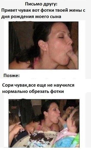 Ебать ты лох. | ВКонтакте